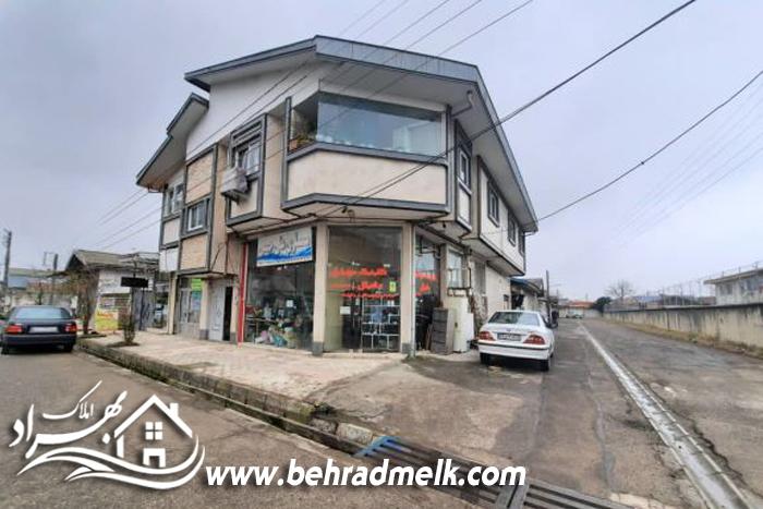 فروش مغازه با مالکیت در کاراموزی انزلی کد ۱۲۰۴