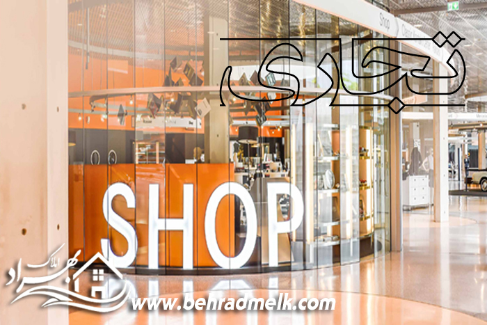 فروش سرقفلی مغازه ۴۵ متری در خیابان مطهری انزلی کد ۱۵۷۰